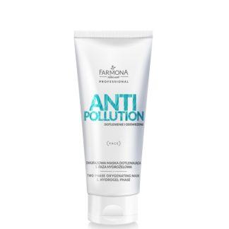 ANTI-POLLUTION Двухфазная активно насыщающая кислородом маска(гидрогелевая)