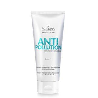 ANTI POLLUTION Двухфазная активно насыщающая кислородом маска(кремовая)