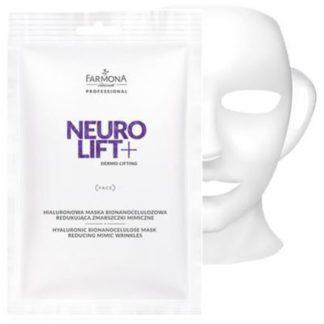 NEUROLIFT Маска лифтинг нейропептидная