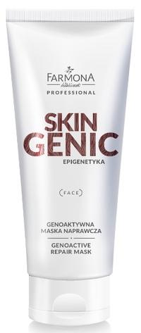 SKIN GENIC Геноактивная корректирующая маска