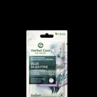 Увлажняющая маска для лица Спирулина Herbal Care