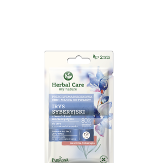 Крио-маска для лица против морщин Цветок Сибирского Ириса Herbal Care