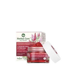 Лифтингующе-осветляющая маска для лица Красное Киноа и Кровь Дракона Herbal Care 50 мл