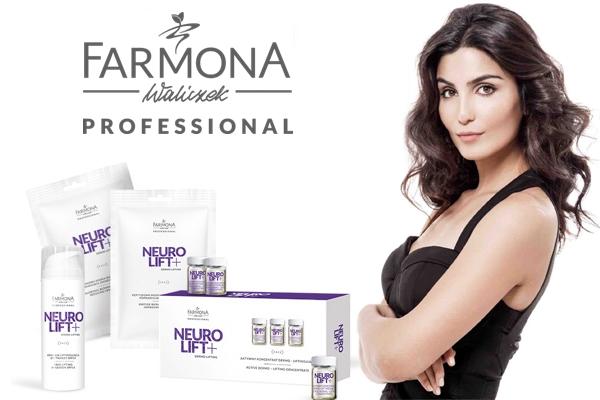 Лучшие кремы для лица после 40 лет от Farmona