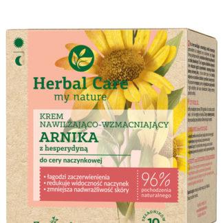 Укрепляющий крем-гель для лица Арника Herbal Care