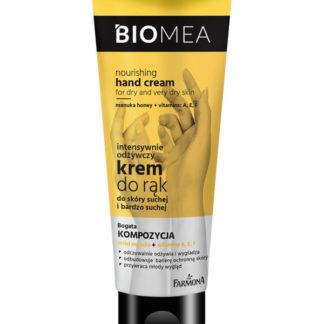 BIOMEA Питательный крем для очень сухой кожи рук